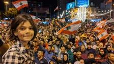 Tripoli protesters mull the return of PM Saad Hariri
