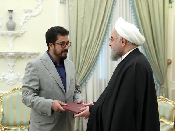 اليمن يدين تسليم إيران مقاره الدبلوماسية للحوثيين