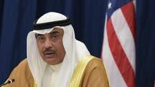 امیرِکویت کی وزیرخارجہ صباح الخالد کو نئی حکومت تشکیل دینے کی دعوت