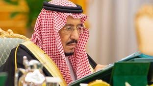 ملک سلمان: ایران بداند که پیامدهای تصمیماتش گریبانش را خواهد گرفت