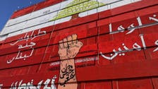 Protesters block roads in Lebanon's Tripoli, day after Khatib withdraws PM bid