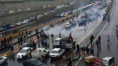 الأمم المتحدة: تقارير عن عشرات القتلى ووضع مقلق بإيران