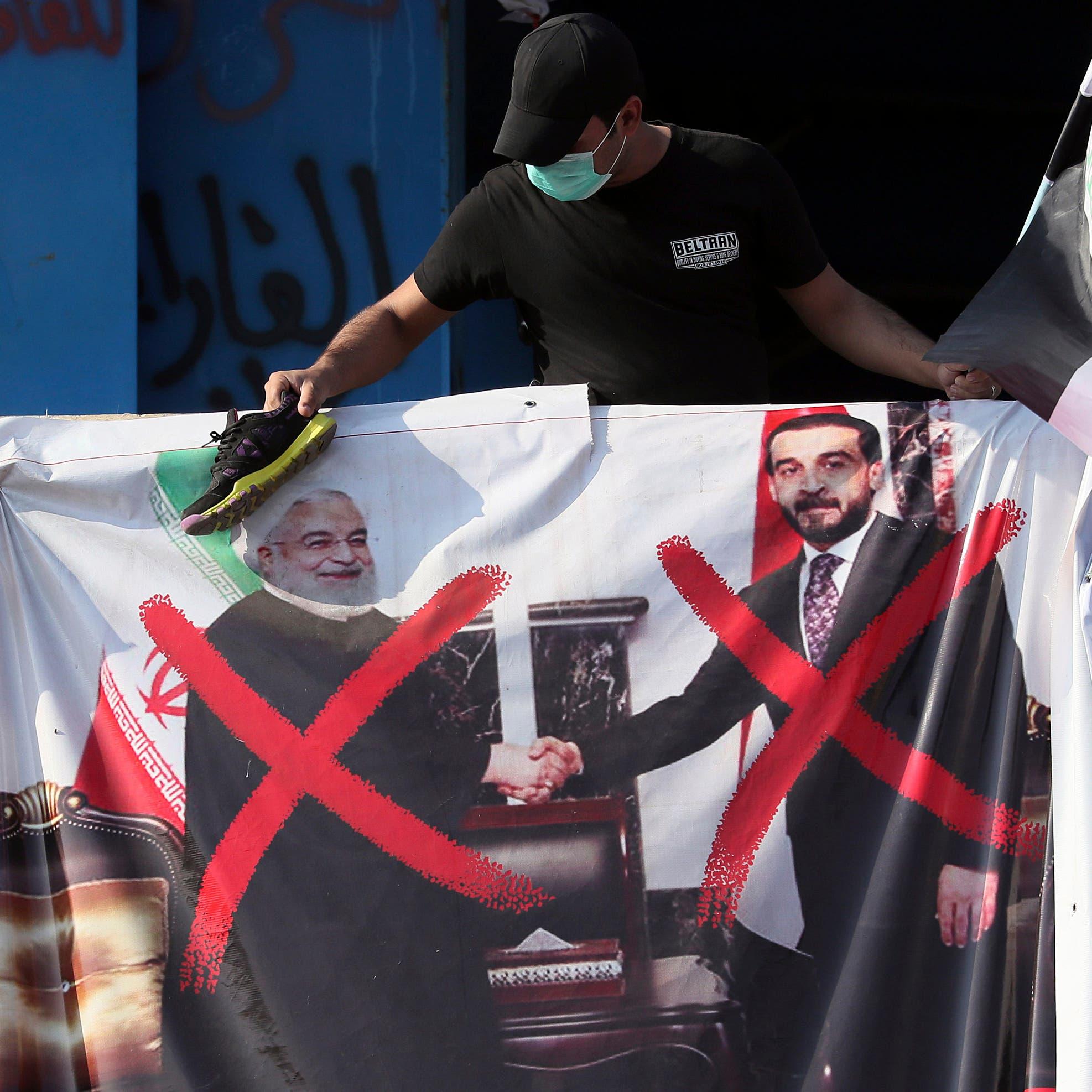وثائق إيران المسربة تغضب الشارع العراقي ومطالبات بمحاكمة الجواسيس