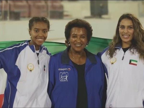 الرياضة النسائية في الكويت تتغلب على الصعوبات بخطوات ثابتة