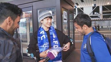 مشجع ياباني ينتظر في المطار للحصول على توقيع الشلهوب