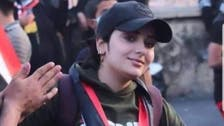 Iraqi activist: I was in solitary confinement