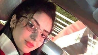 ناشطة عراقية: كنت بسجن انفرادي ولن أشارك مجددا بالتظاهرات