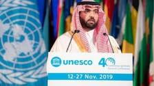 پیرس : یونیسکو کے مرکز میں سعودی ثقافتی نمائش کا افتتاح