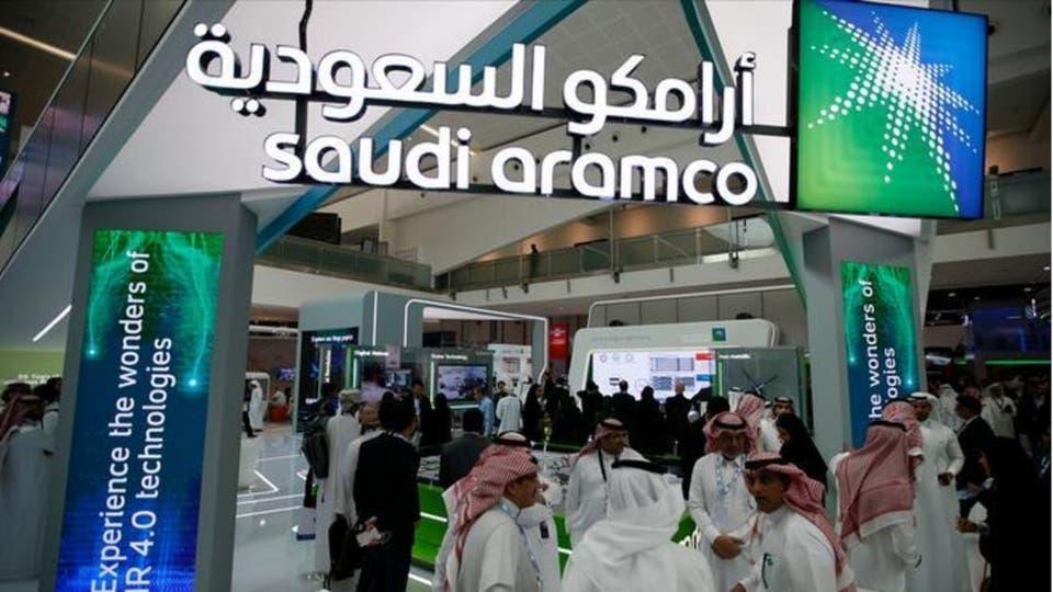 افتتاح السوق السعودي