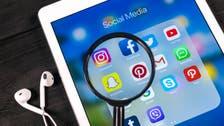 4 ضوابط تجنبك غرامة إعلانات التواصل الاجتماعي في السعودية