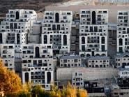 العفو الدولية: بناء المستوطنات يرقى إلى جرائم الحرب