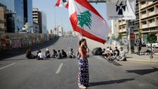 لبنان.. محتجون يغلقون الطرق وتأجيل جلسة البرلمان لموعد لاحق