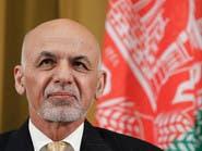 رئيس أفغانستان يعلن النصر على داعش.. وطالبان تشكك