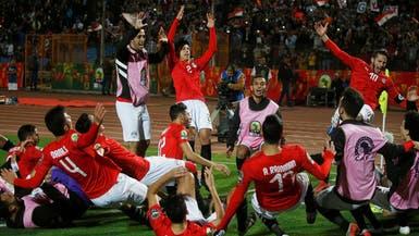 منتخب مصر يتأهل إلى أولمبياد طوكيو 2020