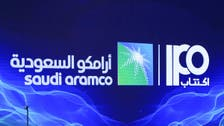 Saudi Aramco's record-breaking IPO grows to $29.4 billion