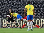 البرازيل تعود إلى الانتصارات بفوز سهل على كوريا