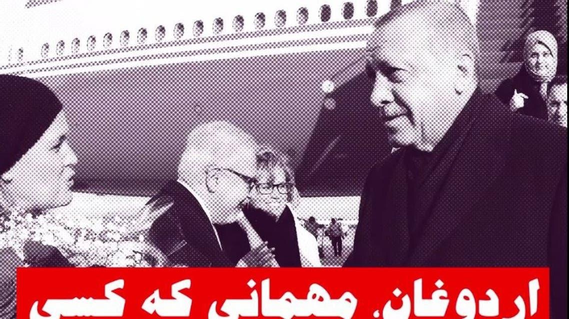 خشم مردم معترض بصره از احزاب وابسته به ایران