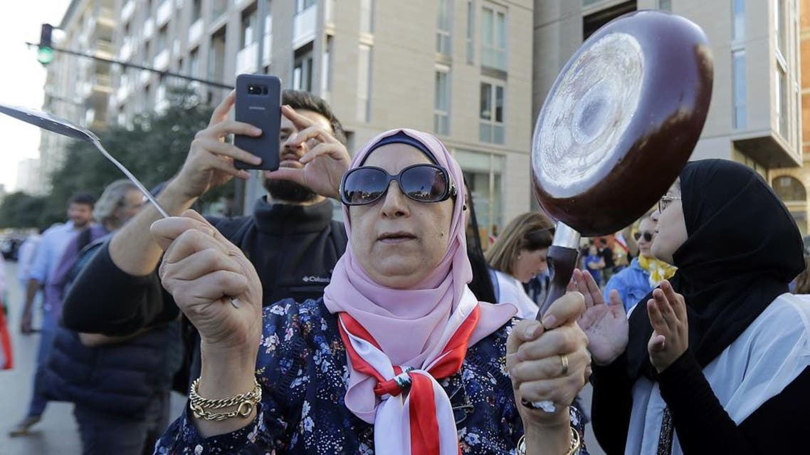 protests lebanon pot credit afp