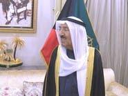الديوان الأميري الكويتي ينفي ادعاءات نائب إخواني سابق