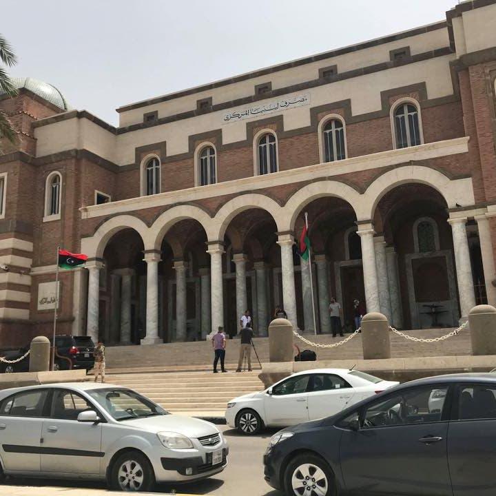 مجلس إدارة مصرف ليبيا المركزي المنقسم يعقد اجتماعا نادرا