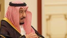 Saudi Arabian King Salman says oil policy aimed at promoting market stability