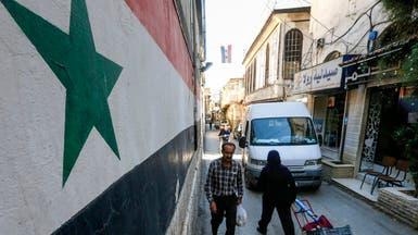 """في سوريا.. إيران """"ترفّه"""" وروسيا تنبش القبور وتركيا تنتهك"""
