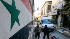 واشنطن وملف سوريا.. أيتخلى بايدن عن قيصر؟