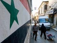 واشنطن تؤكد: لا تخلي عن قانون قيصر في سوريا