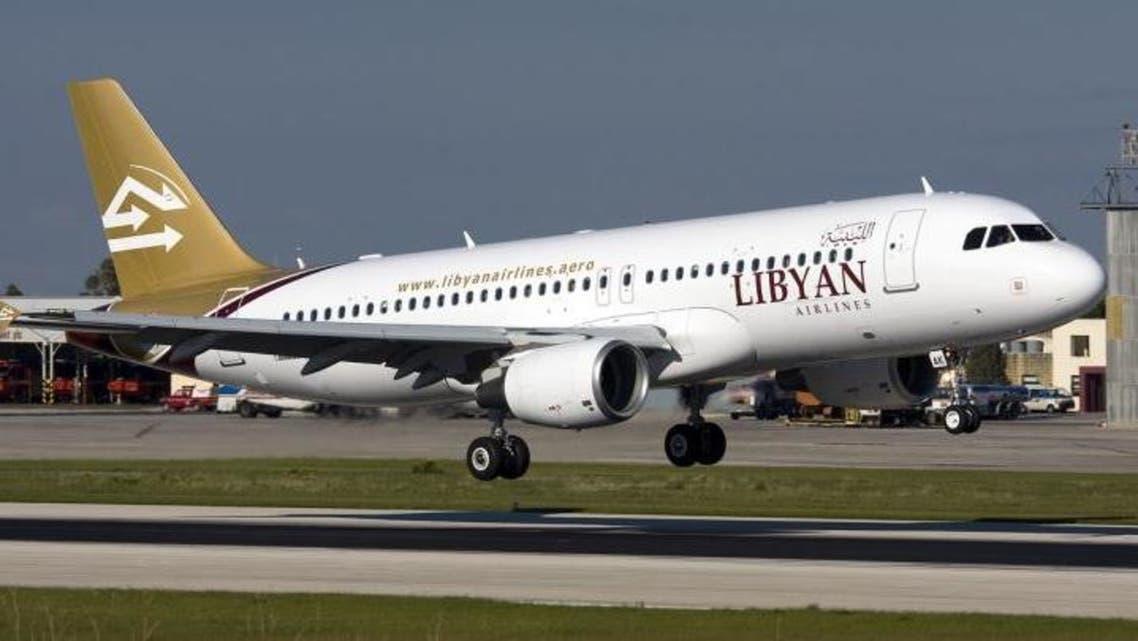 الخطوط الليبية