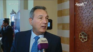 بنك مصر: قدمنا تمويلاً للشركات الناشئة بـ26 مليار جنيه