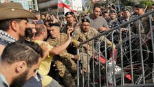 Lebanese protesters released by security forces, Aoun discusses oil