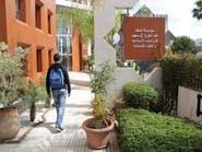 مكتبة عالمية تربط مغرب العالم العربي بمشرقه