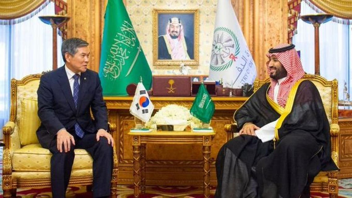 Saudi Crown Prince holds talks with South Korea's defense minister in Riyadh. (SPA)