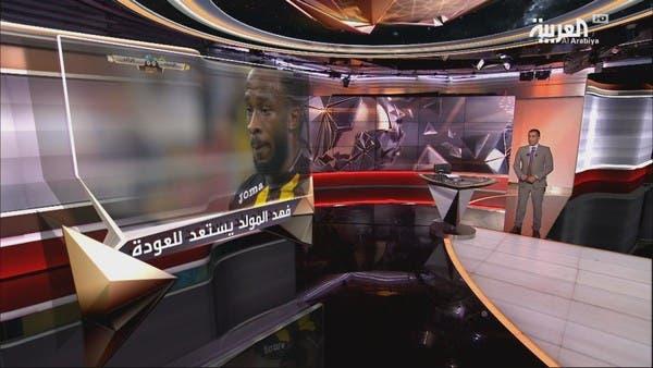 في المرمى   فهد المولد يتحدث عن اللعب مجددا مع اتحاد جدة