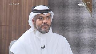 شركة ناشئة سعودية تنجح في جمع مليوني ريال قبل الإطلاق