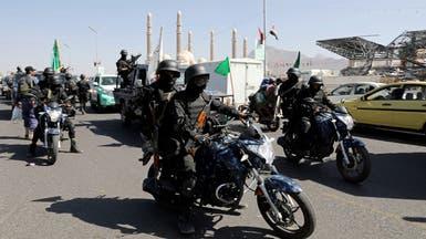ميليشيا الحوثي تهدد بهجمات إرهابية في البحر الأحمر