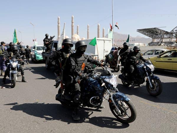 اليمن.. عناصر حزب الله قرب نقطة مراقبة أممية بالحديدة