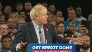 """""""بريكست"""" سبب اللجوء لانتخابات مبكرة في بريطانيا"""