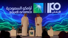 Saudi Aramco IPO receives $17.1 bln in orders from institutional tranche: Source