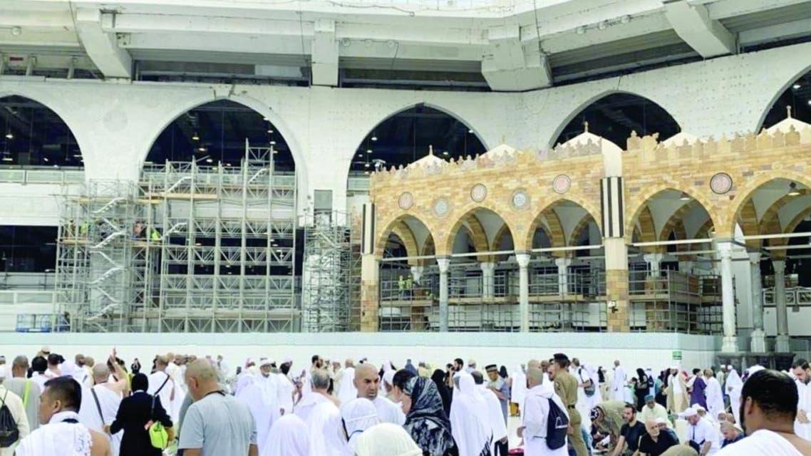 Masjid harm
