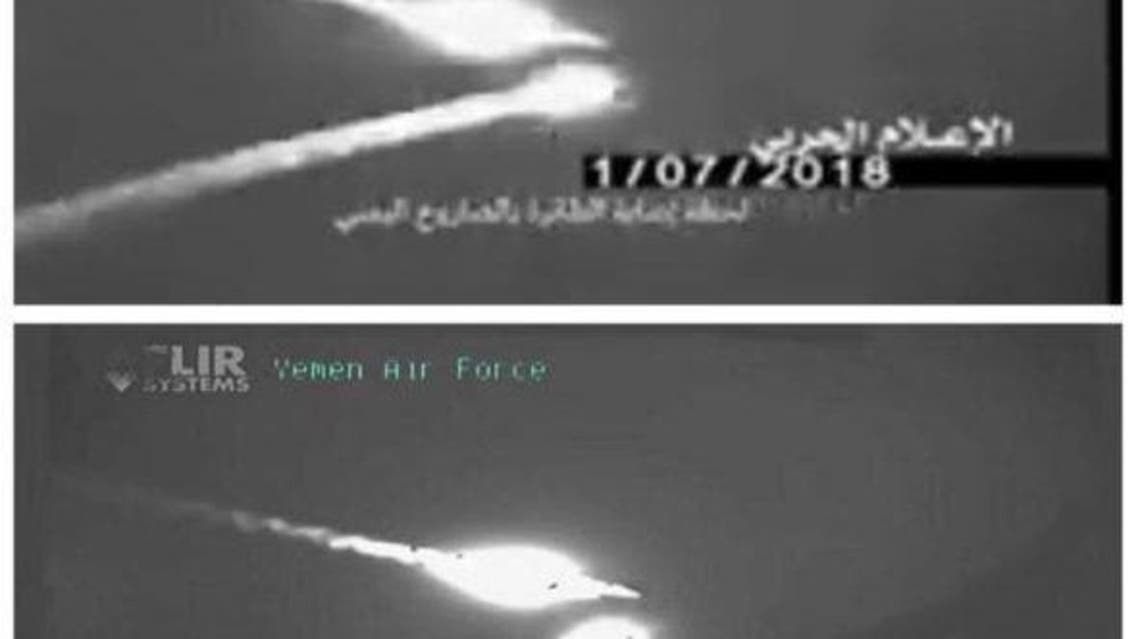 Houthis Drones
