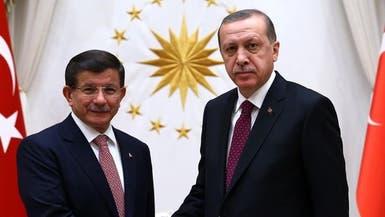 داود أوغلو: حزب أردوغان سينهار ولا مكان له مستقبلاً