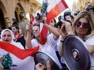 تهم فساد تلاحق وزراء لبنانيين.. والقضاء يتحرك