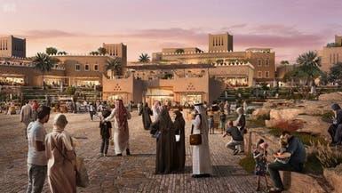 """السعودية.. """"بوابة الدرعية"""" مشروع سياحي بـ64 مليار ريال"""