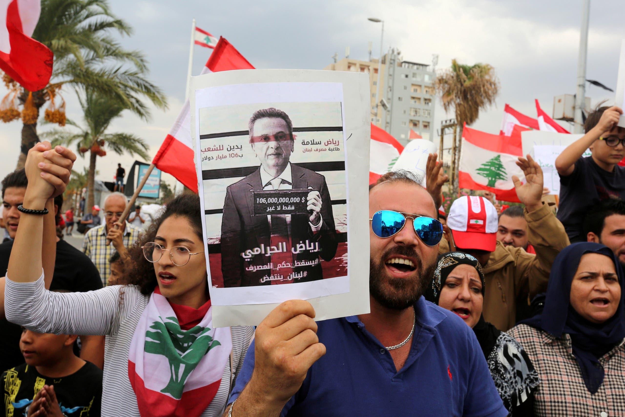 من أمام مصرف لبنان(أرشيفية- رويترز)