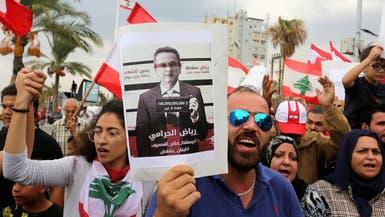 مصارف لبنانية تضيّق خناق سحب الدولار 50% بالسالب
