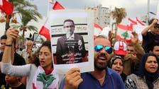 تحقيق أوروبي بتحويلات حاكم مصرف لبنان.. وسلامة يرد!