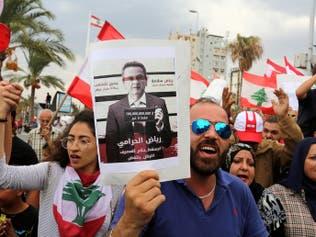 ثروة حاكم مصرف لبنان 100 مليون دولار