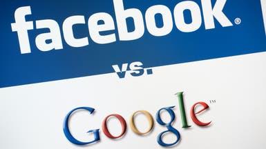 """""""اتهام دولي""""..  فيسبوك وغوغل تهددان حقوق الإنسان"""