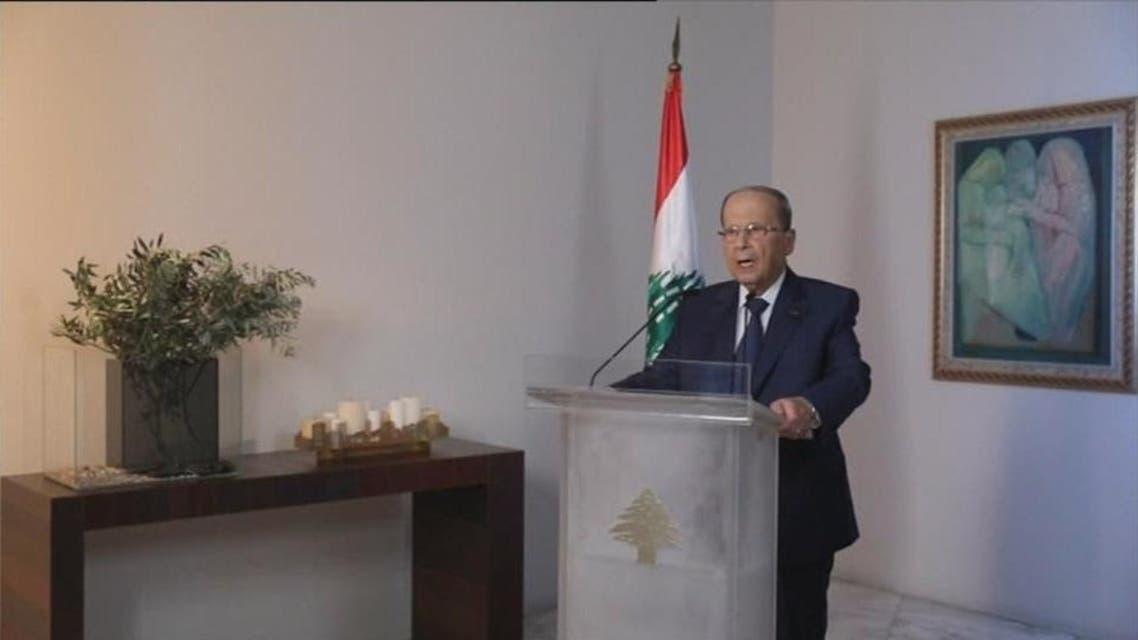 Lebanon president Michel Aoun. (Supplied)